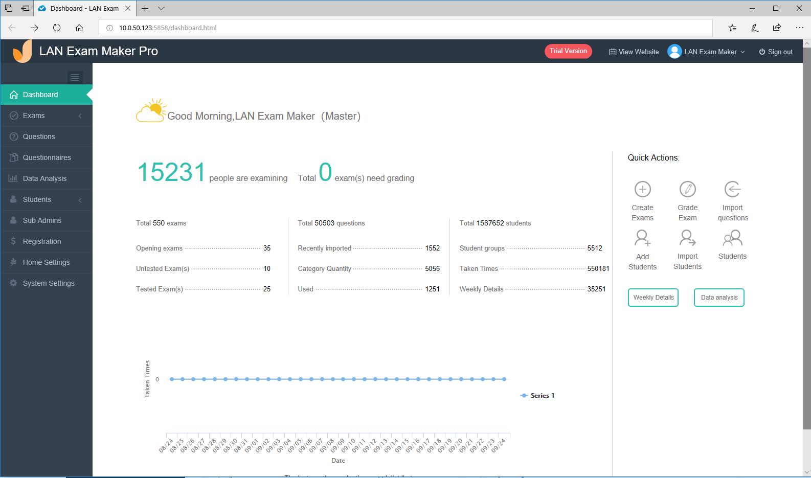LAN Exam Maker Professional full screenshot