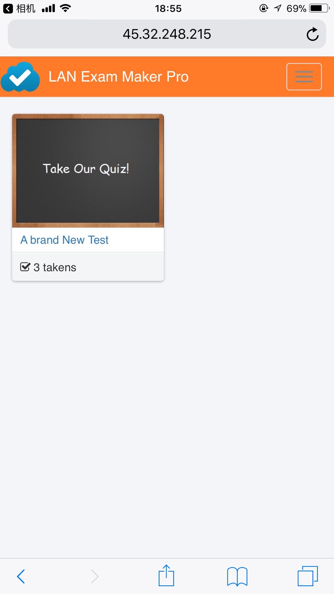 Take LAN Exam Maker exam on iPhone